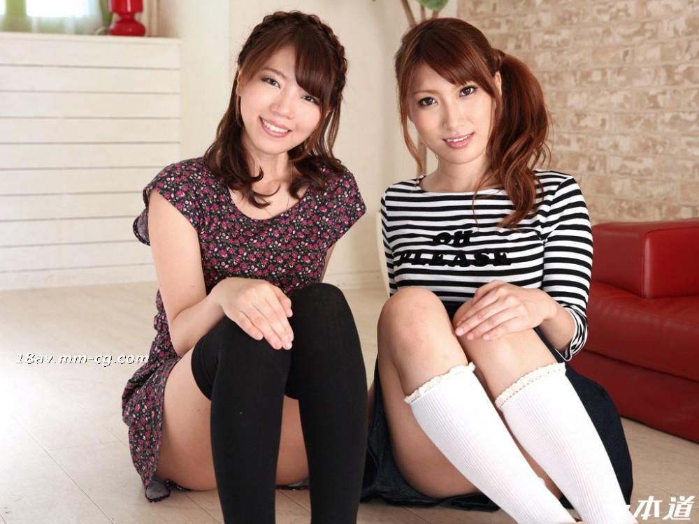 The latest one W W beauty 4P bondage Yu Mizuki Yuzuki Torutsuki Toko