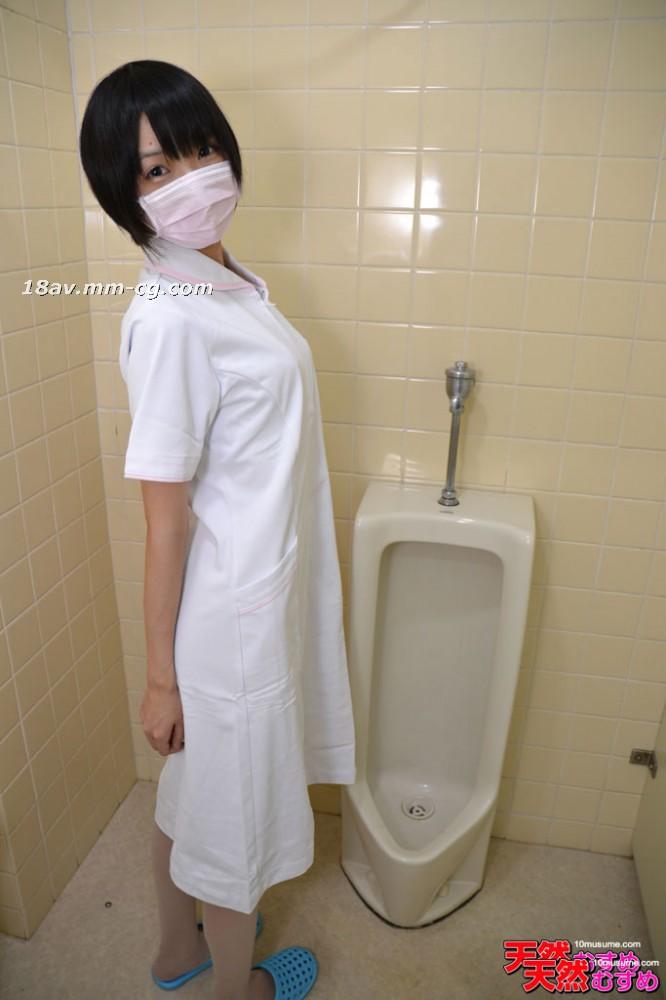 最新の天然素人030215_01休憩時間ナース小看護婦宮本留美
