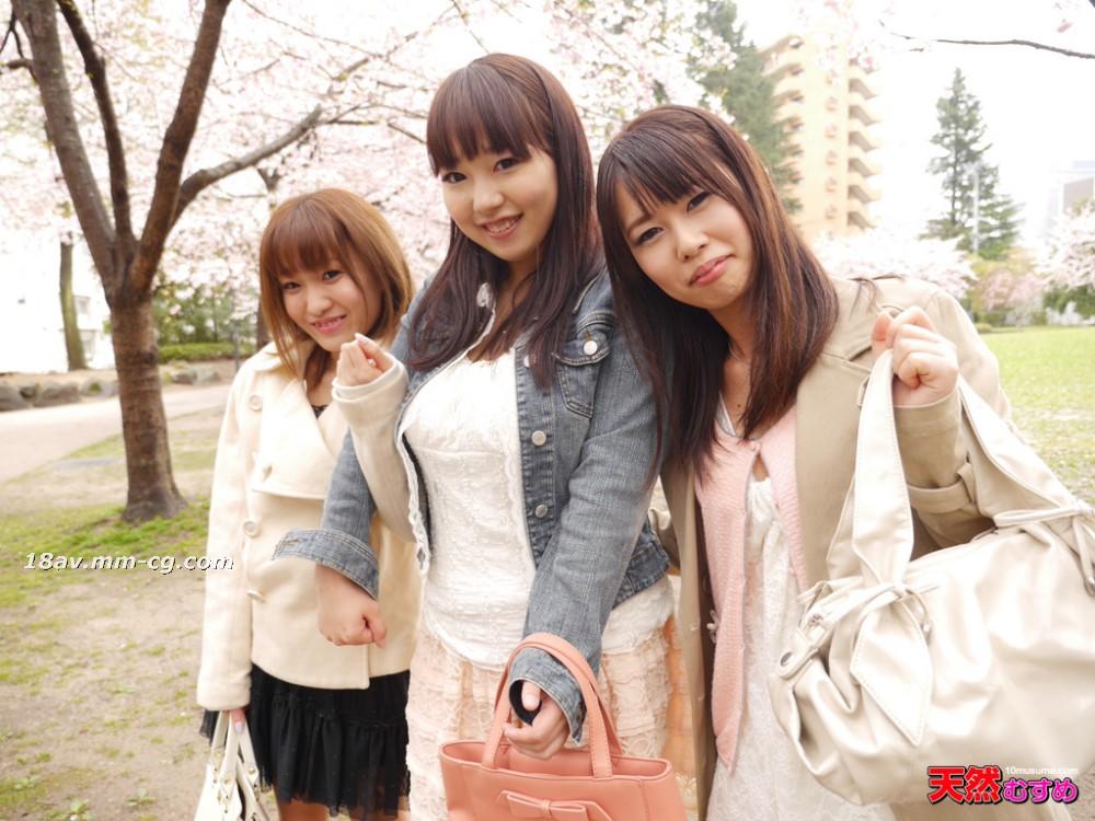 The latest natural amateur 050615_01 Spring is a big mess! Yamashita, Shiina Shahi, Tian Yuanxiao