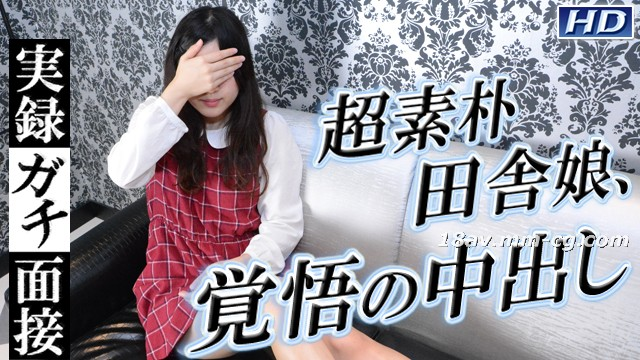 The latest gachin mother! gachi920 real record face 77 snow is
