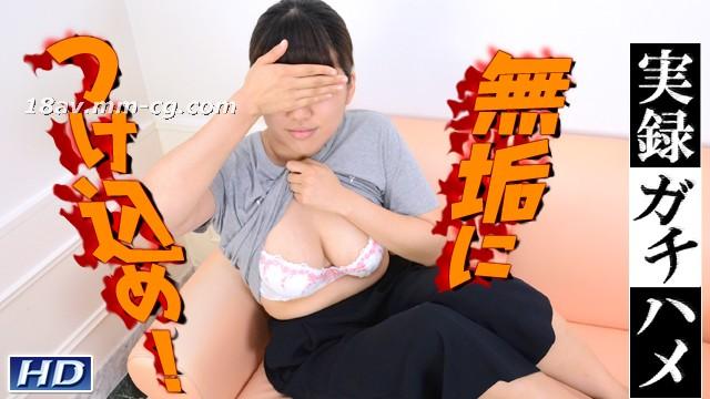 最新ガチン母!gachi985実記録面40馬友