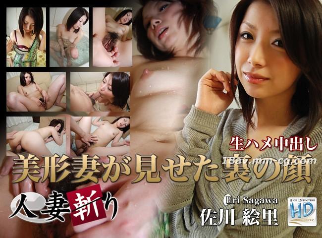 最新のH4610 ki150903限定版佐川エリ