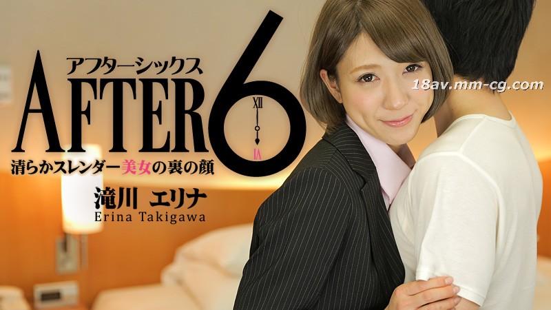 Latest heyzo.com 0904 Beauty Back Ruri Akutagawa Elinor