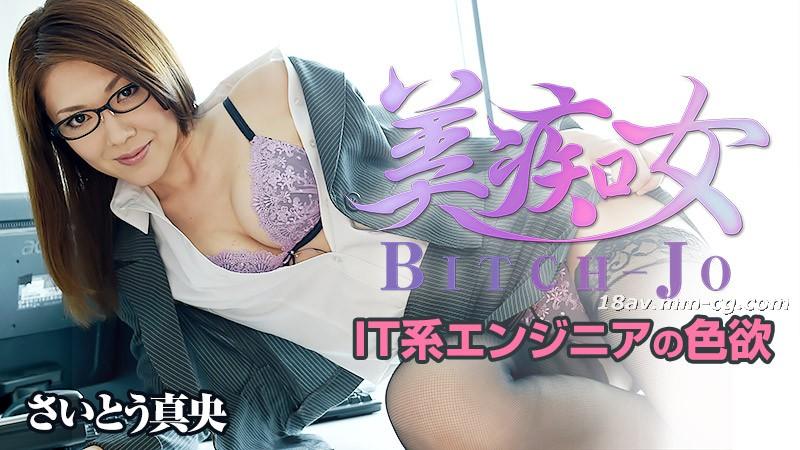 Latest heyzo.com 0995 beauty maiden Mao