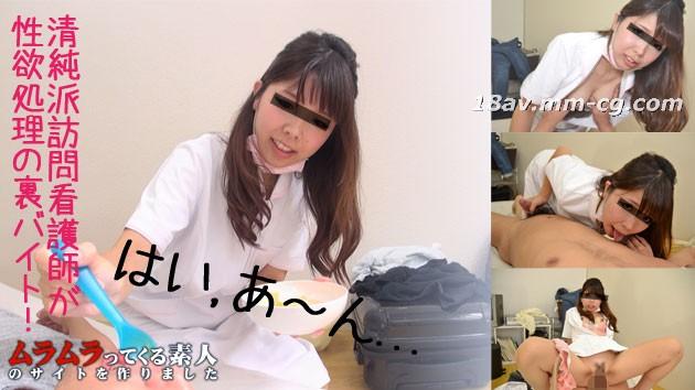 Latest muramura 111415_311 Pure Party Visiting Nurses Sexuality Treatment Nishino