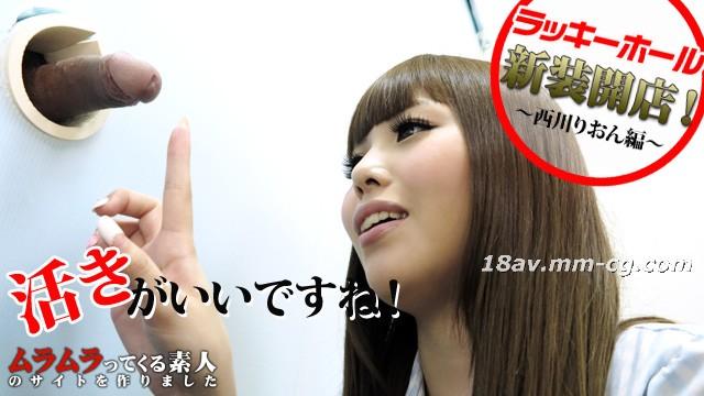 [无码]最新muramura.tv 010116_332 新装开店! 西川