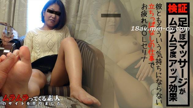 Latest muramura.tv 100115_292 Amateur foot massage