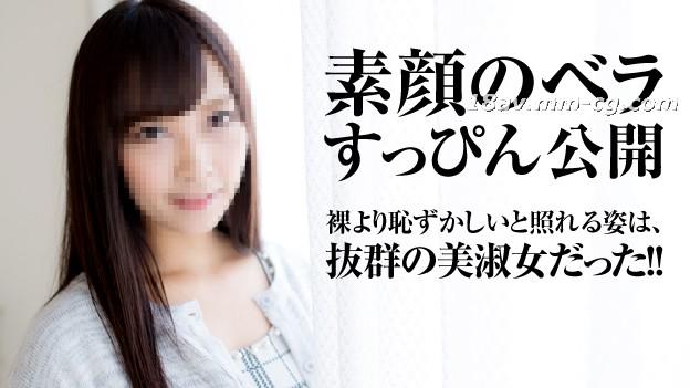 Latest pacopacomama 010516_005 Mature Woman Saki Aoi