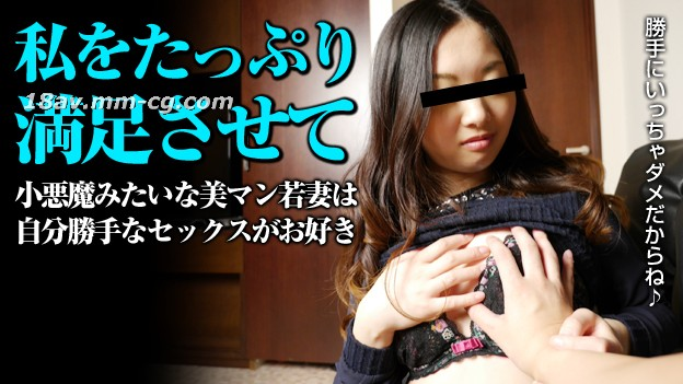 Latest pacopacomama 091615 _ _ 萌 young wife Nakano Hitomi