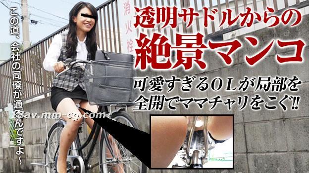 Latest pacopacomama 102315_514 Ito Hiroko