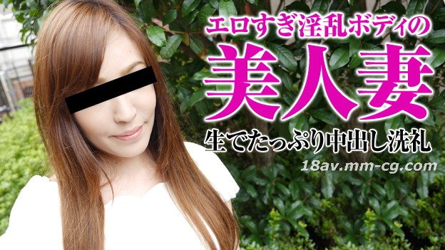 Latest pacopacomama 111415_530 beauty married woman Nakaide Nishino Sae