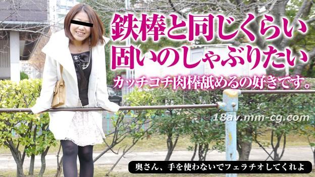 最新pacopacomama 112615_536  武井惠梨香