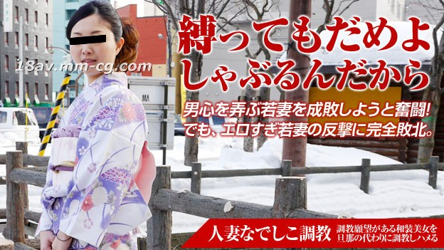 Latest pacopacomama 121815_551 Married woman Torture Nakano Hitomi
