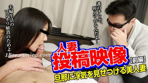 最新pacopacomama 122315_554 人妻投稿映像 雪谷美鈴