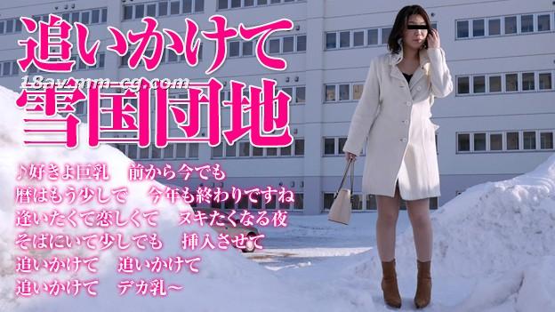 The latest pacopacomama 123115_560 團 地 妻 Hashimoto Sanae