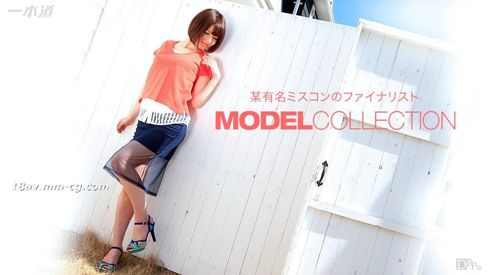 最新一本道 110315_182 MODEL COLLECTION 宮崎愛莉