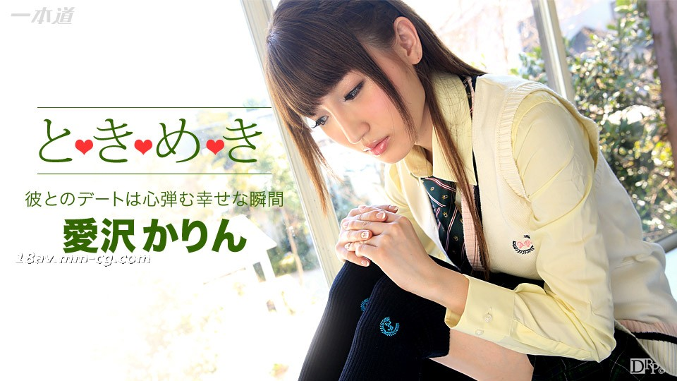 The latest one, 122915_217, a woman in uniform, Aizawa