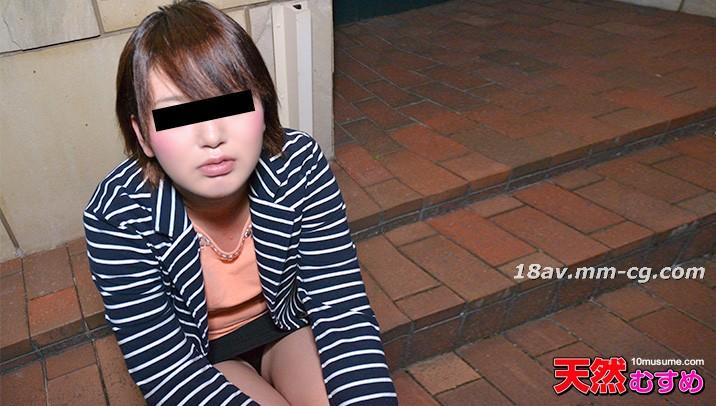 Newest Natural Amateur 011216_01 Amateur Daisuke