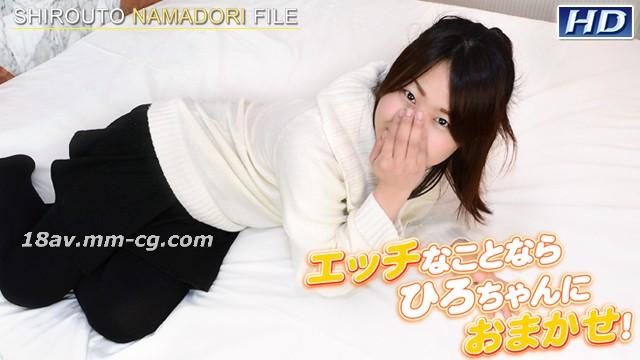 最新gazichin!gachi962ベジタリアン写真ファイル151幅広息子