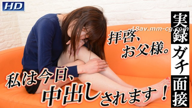 The latest gachin mother! gachi971 record face to pick up 90 Yazi