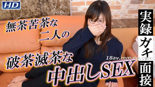 The latest gachin mother! gachi978 real record face 92 Rongzi