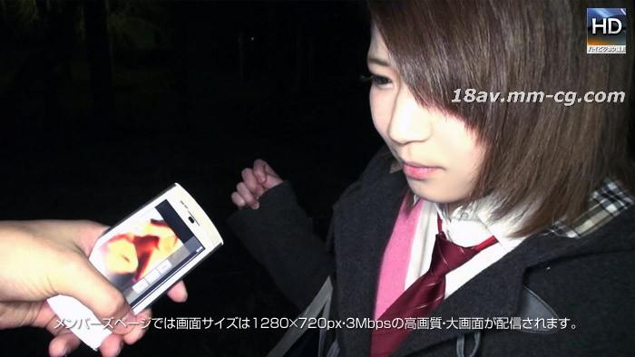Latest mesubuta 160311_1035_01 School girls intimidation Kaori Hanjo
