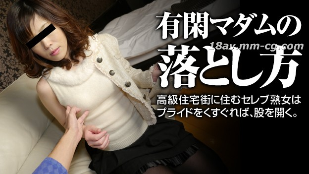 Latest pacopacomama 012116_016 Housewife mouth says 18 Gardener by love