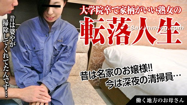 The latest pacopacomama 031916_054 sweeper editor Ximen Hehui