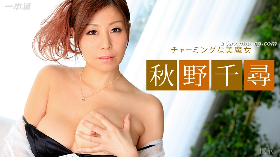 The latest one 012616_233 My sexual addiction dependence Qiuye Chihiro