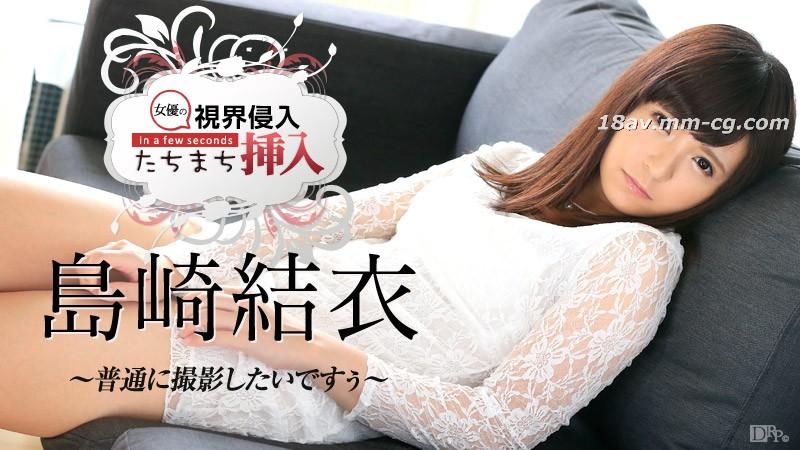 Latest heating ratio 031116-115 Visibility intrusion! Shimazaki Yui
