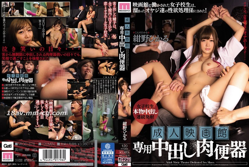 Special for Adult Film Hall Zhongshan People's Meat Toilet