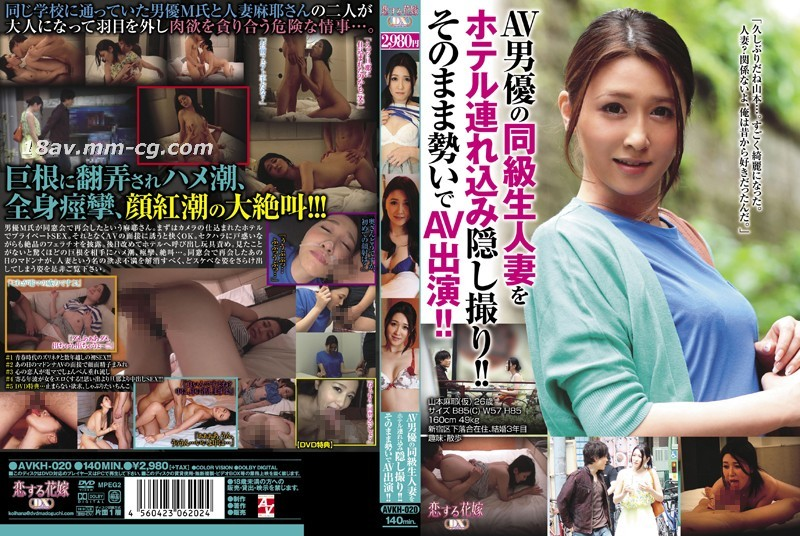 Bring the AV male's wife and classmates back to the hotel to take a photo! ! Let's play AV directly! !