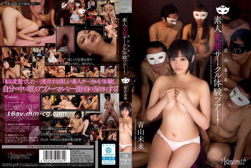 Aoyama's future metamorphosis community experience journey