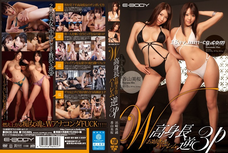 Double sorghum big sister, I don't know, shame, violent man, 3P, sakura, sakura,
