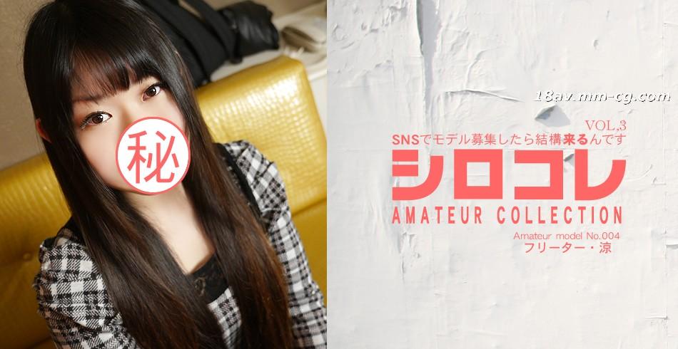 Latest ASIA Heaven 0697 AMATEUR COLLECTION Amateur model