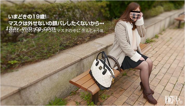 The latest muramura 051916_01 19-year-old beauty amateur Kagaya Ai