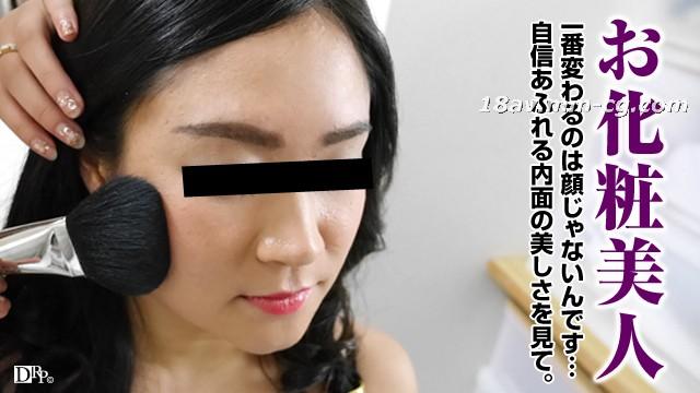 Latest pacopacomama 051916_088 makeup beauty Tamura Miyuki