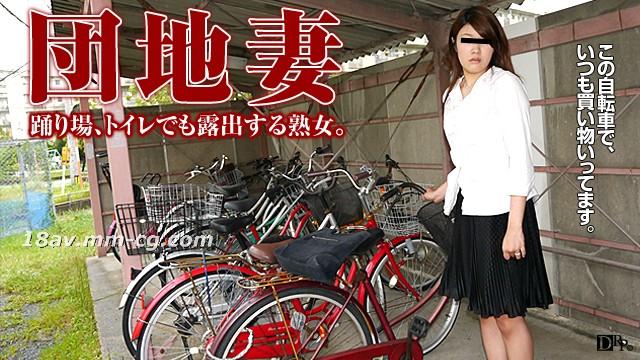 Latest pacopacomama 052016_089 團 團 Chiaki Kurisu