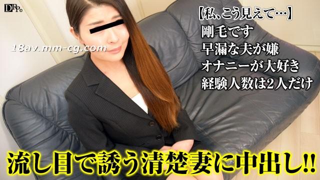 最新pacopacomama 070116_115 陰毛 大澤