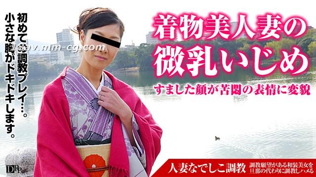 最新pacopacomama 072116_128 人妻調教 雪谷美鈴