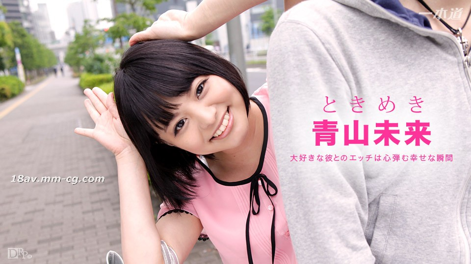 The latest one 072916_349 悸动青山未来