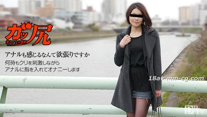 Latest Natural Amateur 080516_01 Risa Kawakami
