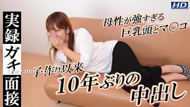 最新ガジチン!gachi1048レコーディング