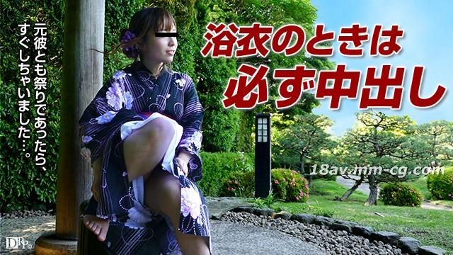 最新pacopacomama 081216_142 浴衣 小阪麗子
