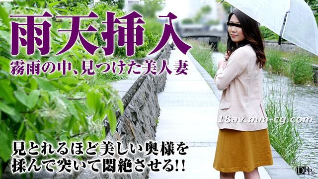 The latest pacopacomama 100816_180 seduce housewife 25 loneliness has a reason for smiling Arai Yuki