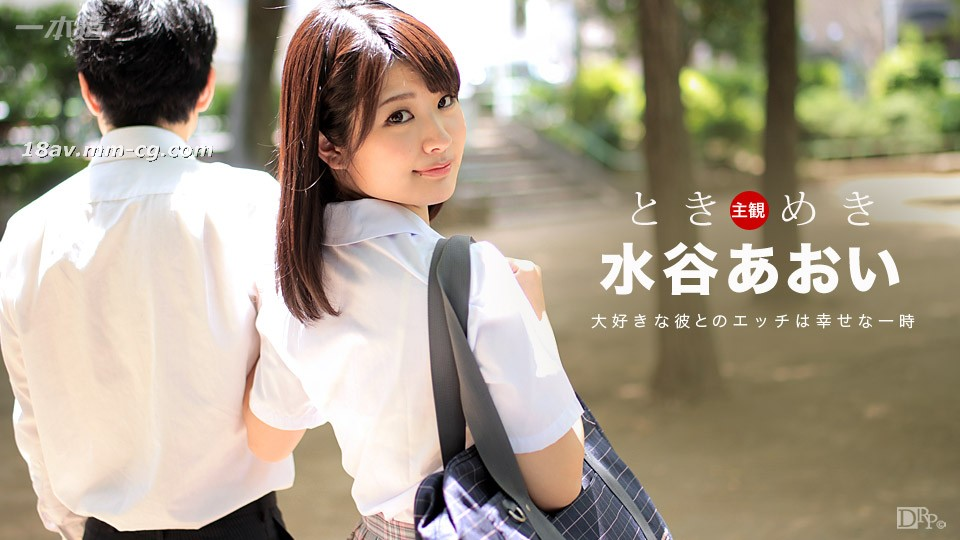 The latest one road 082016_366 Mizutani