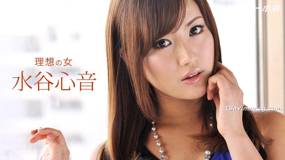 The latest straight line 092416_391 Ideal woman Mizutani heart sound