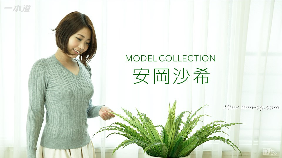 最新のもの110516_421モデルシリーズAngang Shahi