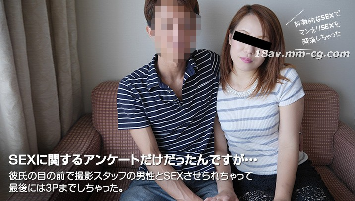 The latest natural amateur 090916_01 because paying couples on the street SEX