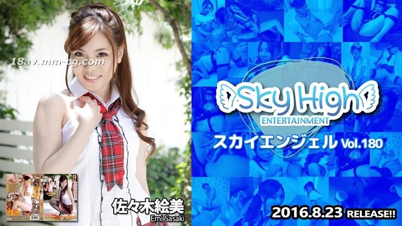 Latest Tokyo Hot Tokyo Hot sky300, Sky Angel Vol.180 Sasaki